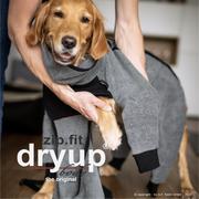 TROCKENBODY anthrazit  - Hundebademantel mit langen Beinen